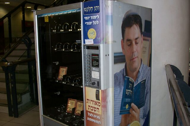 jewsih-vending-machine