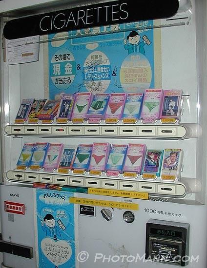 schoolgirlvendingmachine