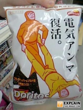 japanese_doritos