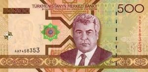 money - turkmenistan