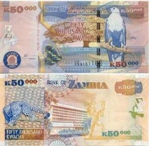 money - zambia 2