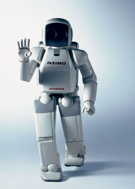 robot - asimo