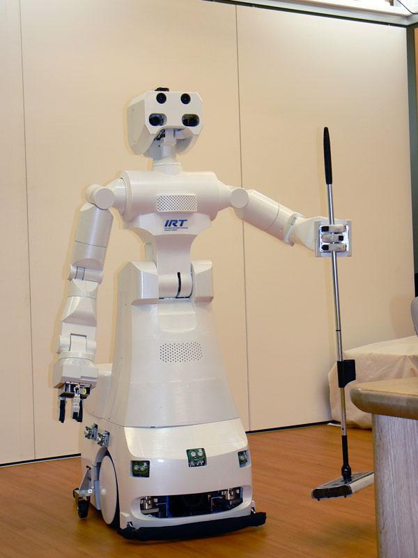 robot - har