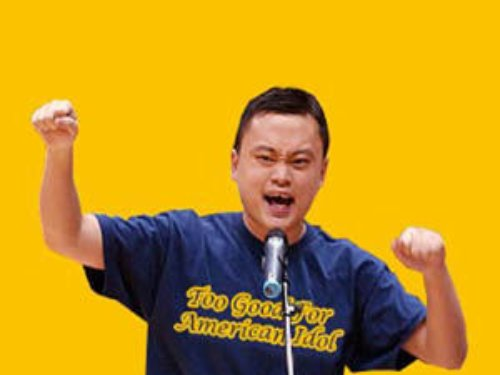 william hung. william hung dancing.