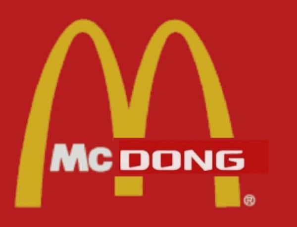 mergers - mcdong