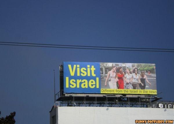 visitisrael