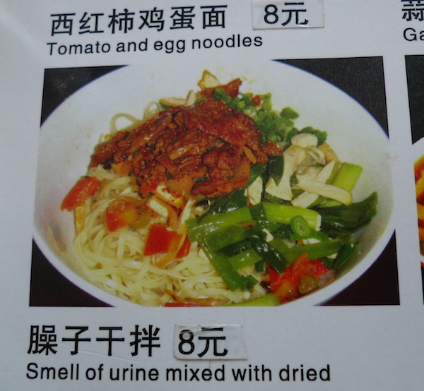 15 Hilarious Menu Items That Got Lost in Translation