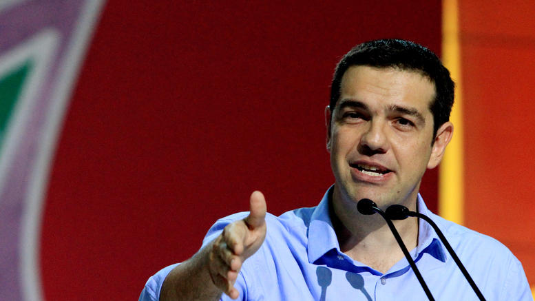 Alexis Tsipras - Failed Greece Bailout