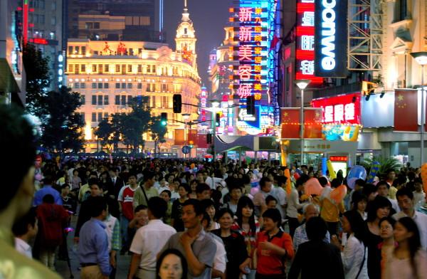 China Stocks Down