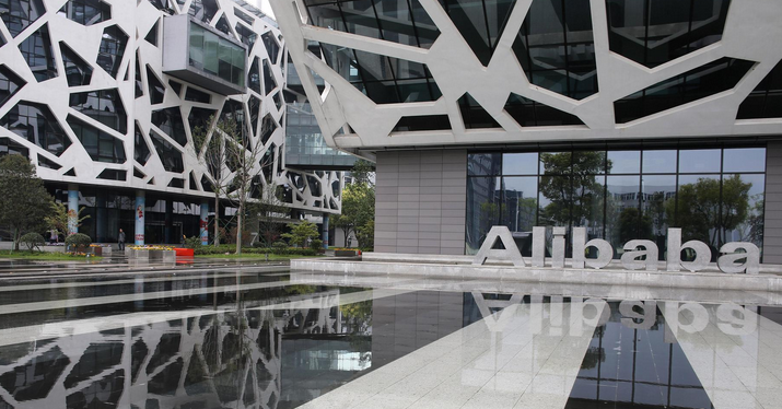 Alibaba Hires Michael Evans to help with expansion