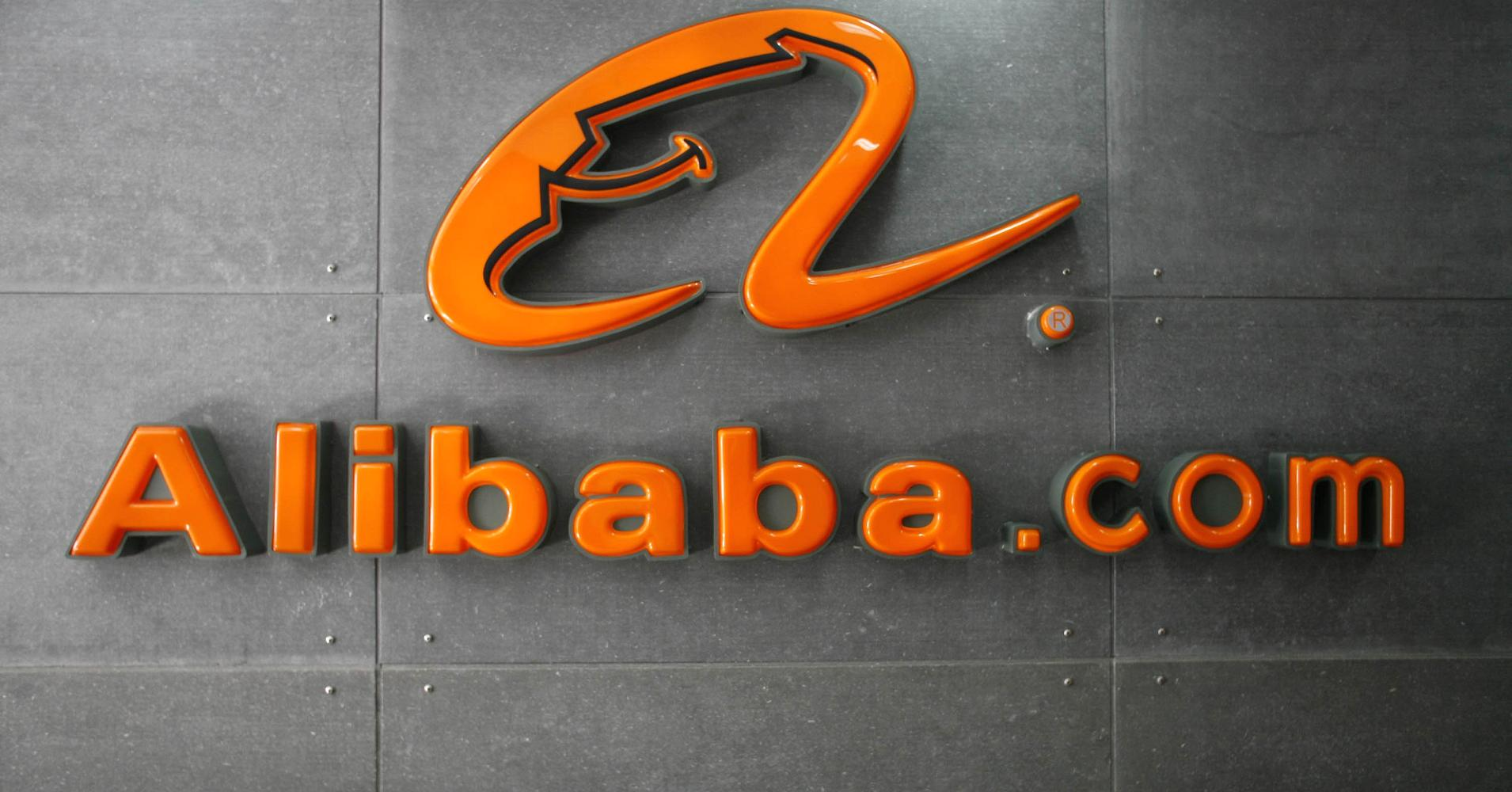 Alibaba Blacklist for Counterfeit Goods