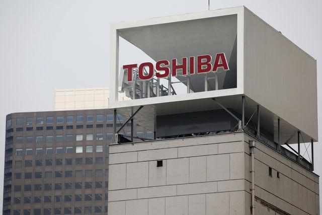 Toshiba Shares Tumbling