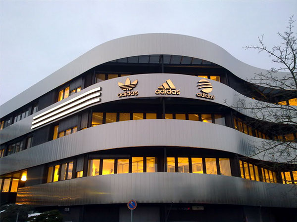 Adidas headquarters