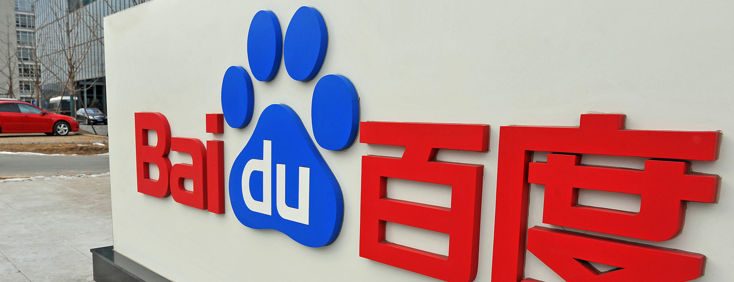 Baidu released AI code on the web