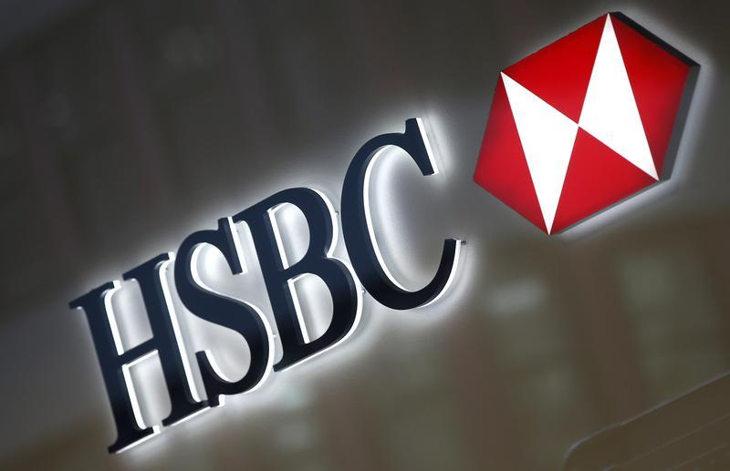 HSBC is remaining in London