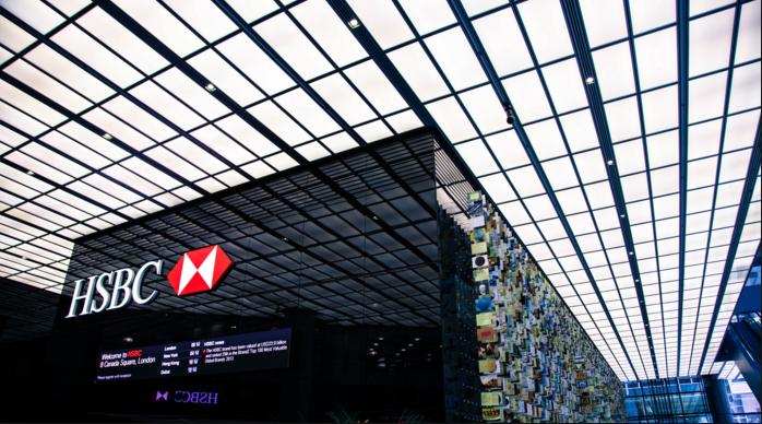 HSBC promotion freeze