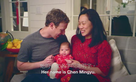 Mark Zuckerberg gives daughter a Chinese name