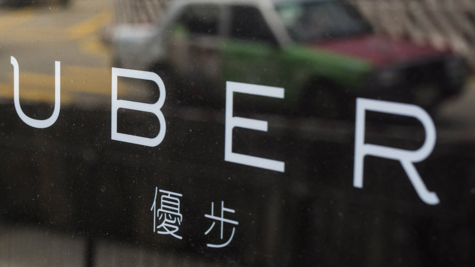 Uber losing 1 billion dollars a year in China
