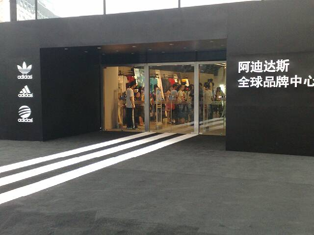 Adidas Stores in China