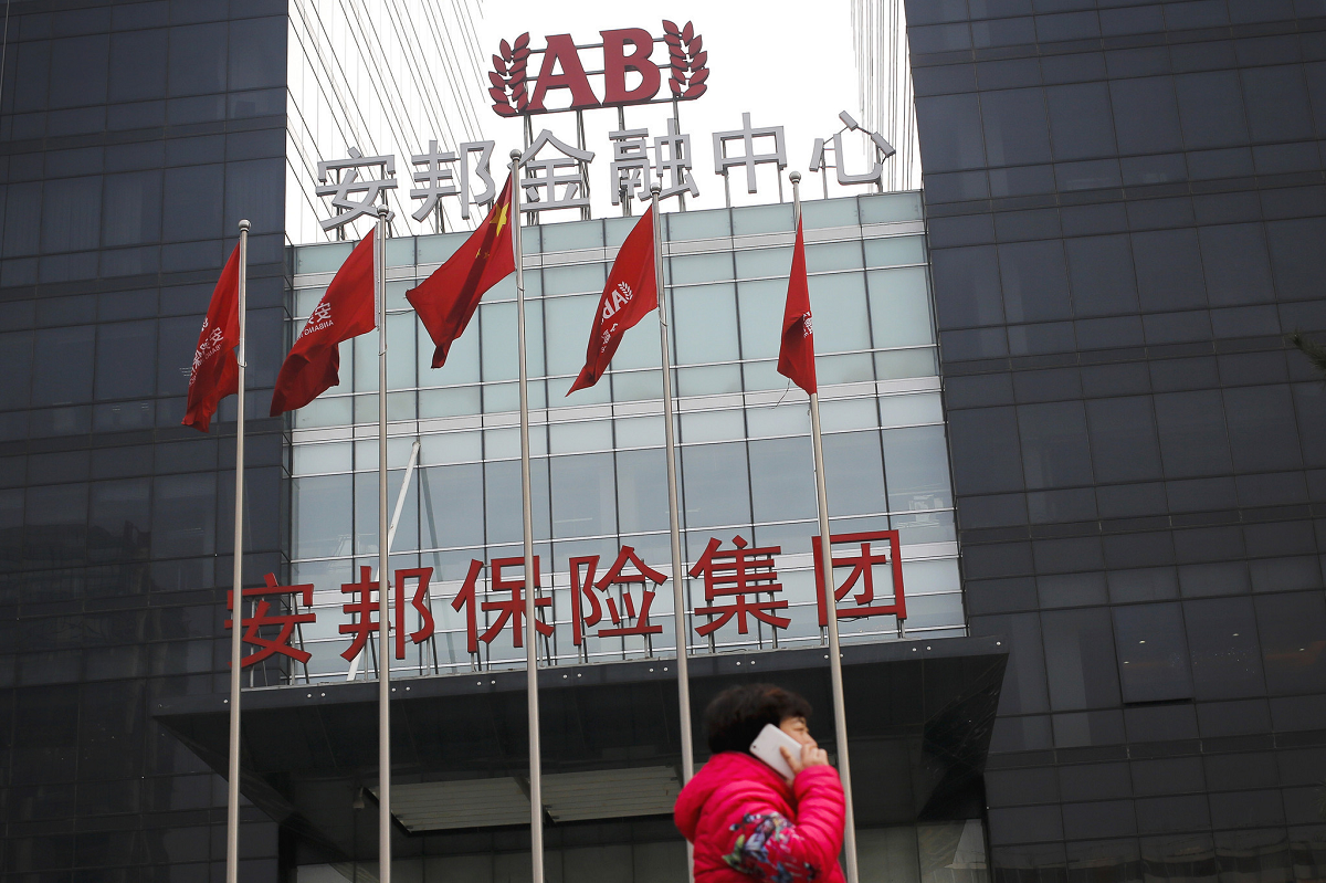 Starwood Accepting Anbang Bid