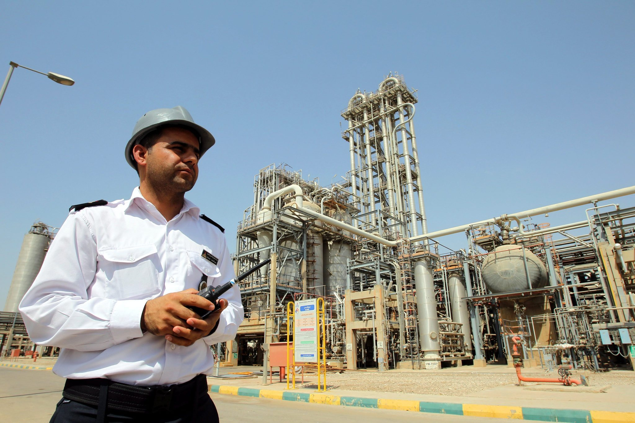 Iran oil and US investments