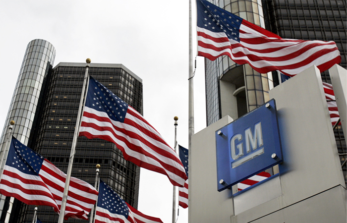 10 Biggest Corporate Layoffs In Us History
