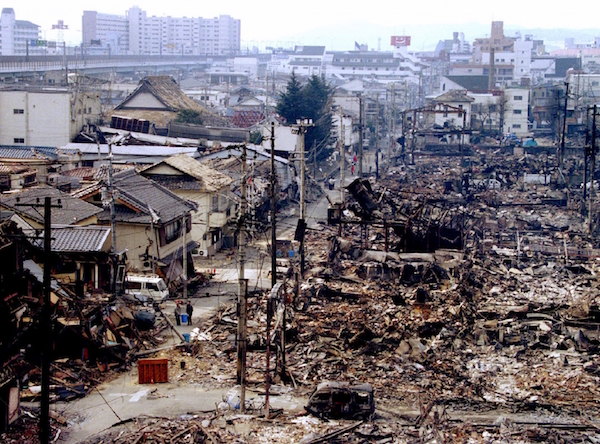 1995 Great Hanshin Earthquake