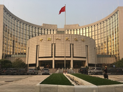 BTCChina, the Country's Largest Bitcoin Exchange, Stops Deposits in Yuan